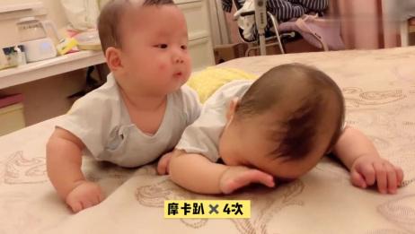 双胞胎兄弟日常|这么小哥哥就知道教育弟弟了