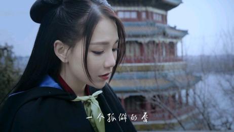 西彬九万字(Cover.黄诗扶)