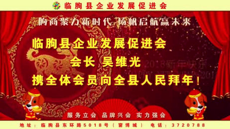 临朐县建美铝业
