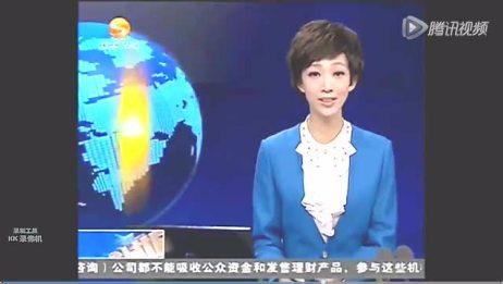 杨家永水墨山水画展