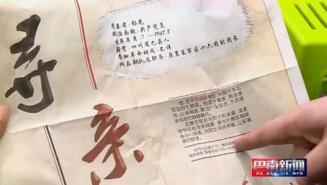 重庆:巴南区融媒体中心派出采访报道组赴华北军区烈士陵园