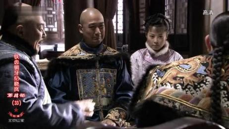 《铁齿铜牙纪晓岚》:皇上竟然当面撒谎,纪晓岚和杜小月被气懵了!