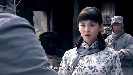 影视:鬼子冒充八路说中国话,没想女八路突然说日语