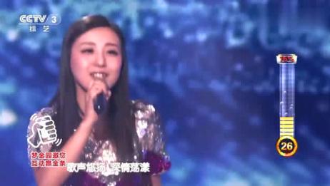山东30岁全职妈妈上央视完成梦想,演唱一曲《来吧》,好听