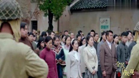 """抗日时期,日本人给中国人发了本""""护身符"""",你听说过哦!"""