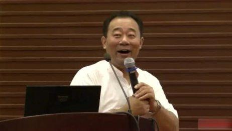 长春大学教授金海峰解读《四书》二