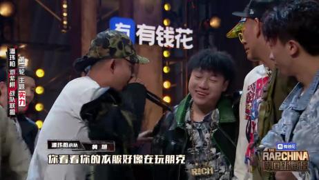 《中国新说唱2019》「主题battle实力」黄旭:以一打七
