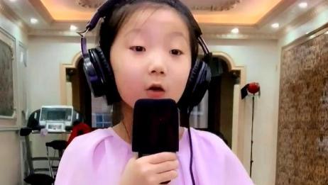 小歌手演唱歌曲,歌声真甜美,心怡太适合唱这种歌了