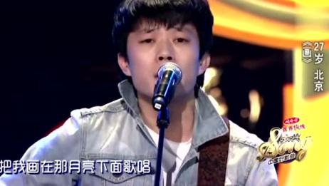 赵雷参加好声音演绎的歌曲 不仅是自己创作的 而且征服了四位导师