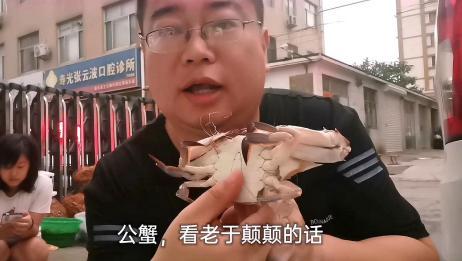怎样挑选优质梭子蟹,老于教您三招绝对实用,梭子蟹周末价格最高