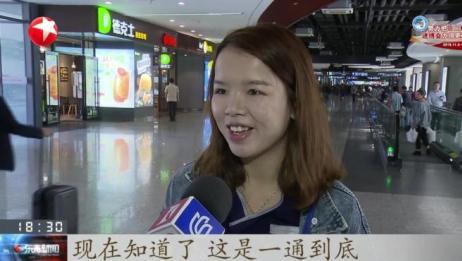 上海:国家会展中心地下通道今天开通
