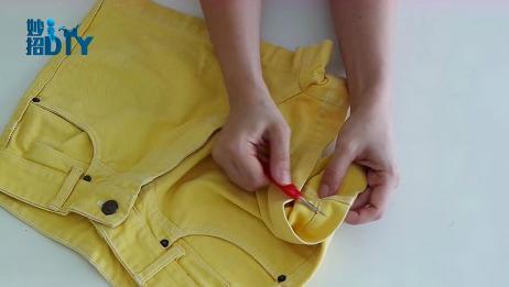 最喜欢的短裤太瘦了?只需剪开裤腿这样改造一下,轻松解决