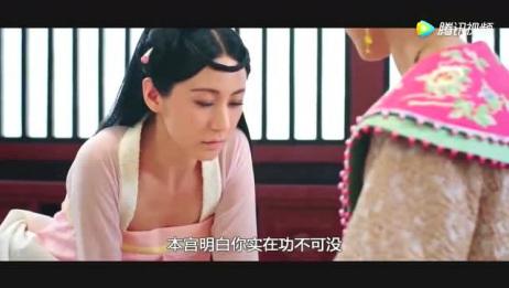 《宫心计2》元玥帮太子妃三次试毒,太子妃心生感激这样说!