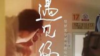张艺谋导演团队推竖屏美学系列贺岁片 主题预告正式曝光