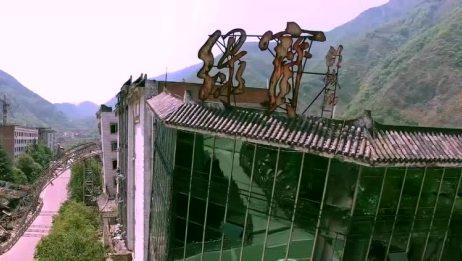 十年·地震过后的涅磐重生 从废墟到希望之城汶川