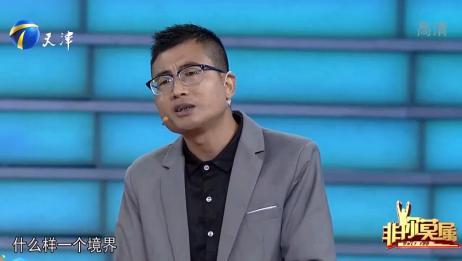 36岁大哥求职总经理助理,却被企业家吐槽:你根本不懂助理的职责