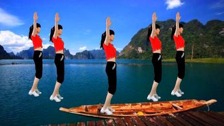 简单易学健身操《爱你一生不回头》执着的等候,只想陪你一起走!