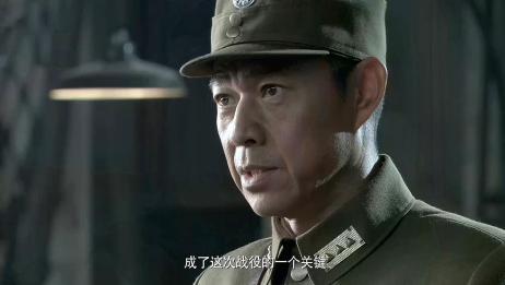 长沙保卫战:薛岳交给彭中华一个重要的任务,还是这次战役的关键