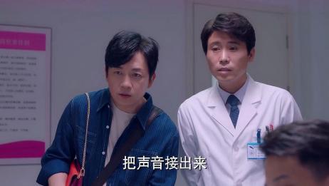 逆流而上的你:刘艾决定生下孩子,杨光太着急,想知道是男孩女孩