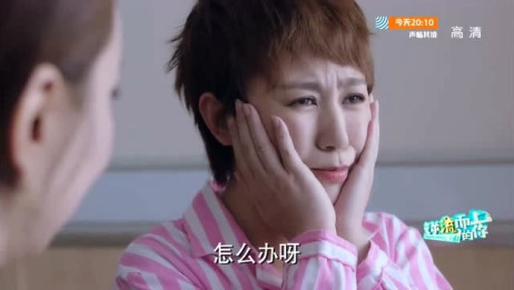 逆流而上的你:刘艾生完孩子后离开病床,婆婆看到后对她无比关心