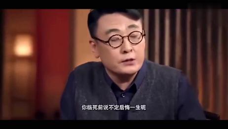 圆桌派,徐静蕾聊婚恋观念,王朔曾经很迷恋她!