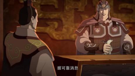 三国演义:邓艾钟会喝酒畅谈,钟会认为邓艾不可能通过阴平小道