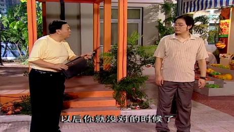 夏东海愤然离家,路遇胡一统,竟被他传授和刘梅的生气经验!
