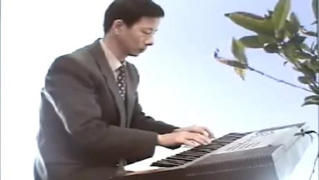 零基础学电子琴自学指导教程入门教学,电子琴曲目讲解与示范和弦蹦蹦跳