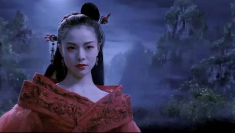 钟楚曦完美饰演聂小倩,一身红衣妖艳动人,简直美到骨子里