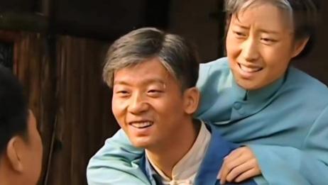 《福贵》第十八集上:二喜迎娶凤霞,凤霞愿意嫁给二喜!