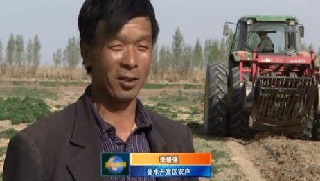 农机专业合作社助农搭上致富快车