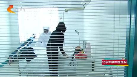 征服:李丽来到医院找汪素娟,孙华文也在此时又出血