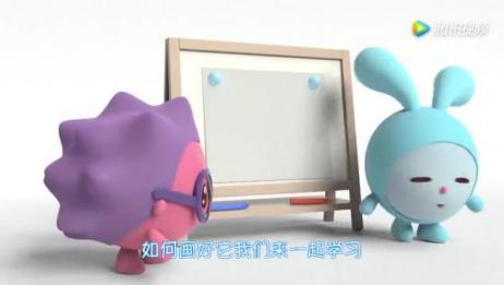 《瑞奇宝宝》如何画好菱形!我们一起来学习吧!