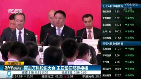 中瀚荣辉(北京)投资担保有限公司 满面春风