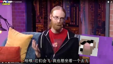 MC动画紫屎羊观看MC更新视频