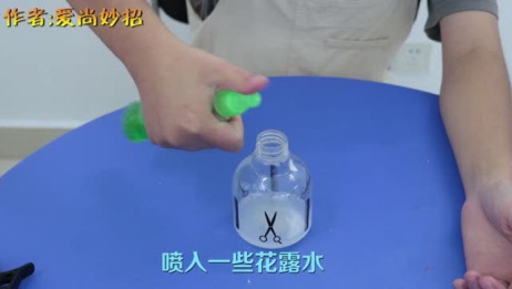 把牙膏挤进白酒里,没想到这么实用,解决了家里大大小小的难题