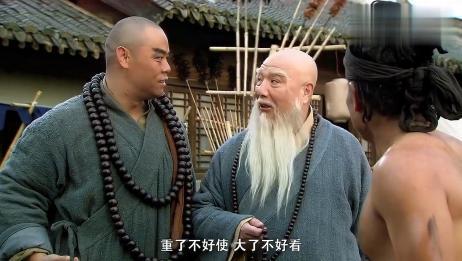 经典:长老是个高手,六十二斤禅杖对他来说轻如鸿毛,看呆鲁智深