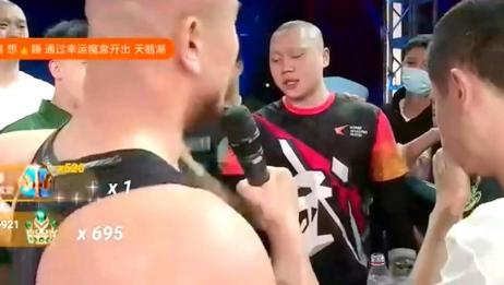 刘二狗不服一龙再战一局,再次被打趴下哭着道歉
