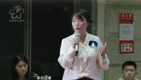 """大众创新万众创业 看无锡""""智汇滨湖""""项目多!"""