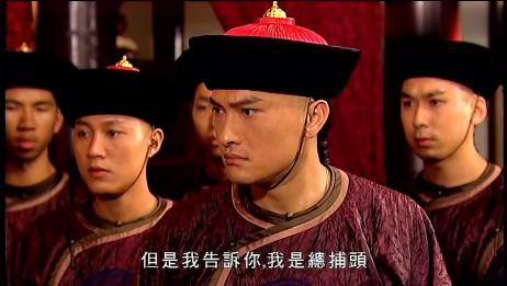 蒲松龄:蒲松龄手受伤不敢回家,总捕头是郑大人亲戚,知县怕他