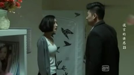 男子要求女孩用身体来报答他,女孩答应了