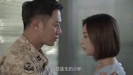 太阳的后裔:尹敏珠被查出感染严重病毒,韩剧的病的套路轮到女二了