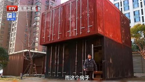 暖暖的新家:沪漂青年买不起房,竟住在集装箱里,苦不堪言!