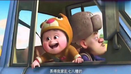 熊出没:光头强家里出现一个小女孩,这也太可爱了,光头强怕她
