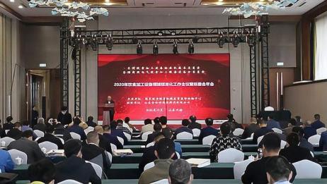 全国饮食加工设备领域标准化工作会议暨标委会年会在博兴县召开