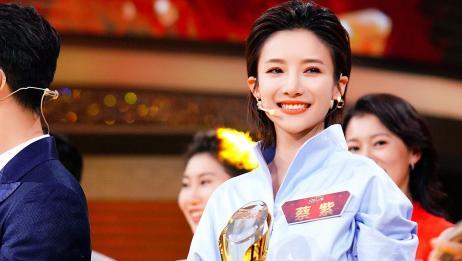 此时此刻,唯有感恩,2019主持人大赛文艺类选手蔡紫夺冠视频