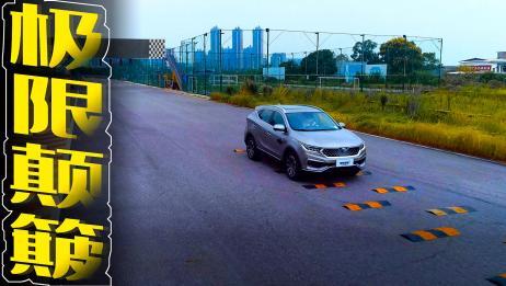 挑战极限颠簸竟滴水未洒?国产SUV东南DX7星跃,乘坐真这么舒适?