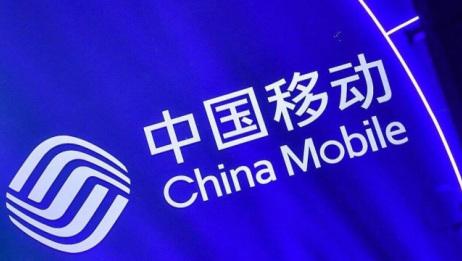 中国移动新规开始实行,移动用户都说这次移动终于良心了!