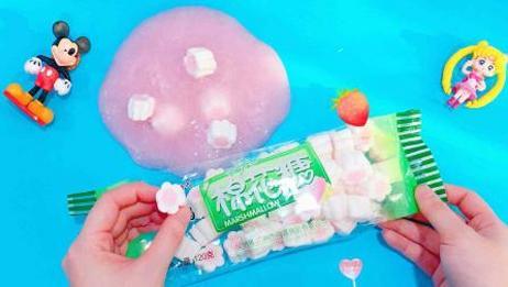 这才是真正棉花泥? 棉花糖不拿来吃, 却拿来做无硼砂史莱姆!