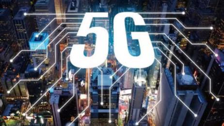 5G网速到底有多快?5G在日常生活使用中的真实体验!